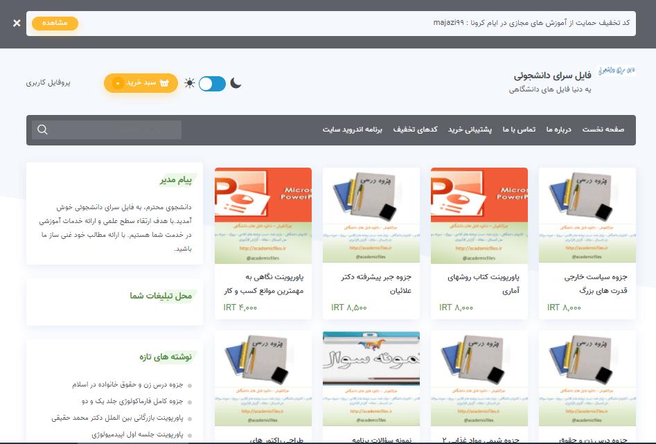 کتاب حکمت هنر و معماری اسلامی عبدالحمید نقره کار