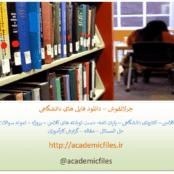 کتاب الفن و مذاهبه فی النثر العربی